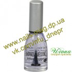 Купить Magnetic Yellow Stopper 15 ml.  . Продать Magnetic Yellow Stopper 15 ml.